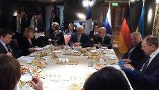 Встреча глав МИД нормандской четверки в Мюнхене