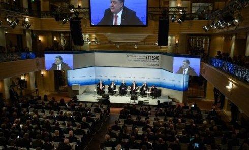 Петр Порошенко на Мюнхенской конференции. Видео