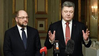 Мартин Шульц и Петр Порошенко