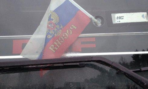 Блокирование фур с российскими номерами