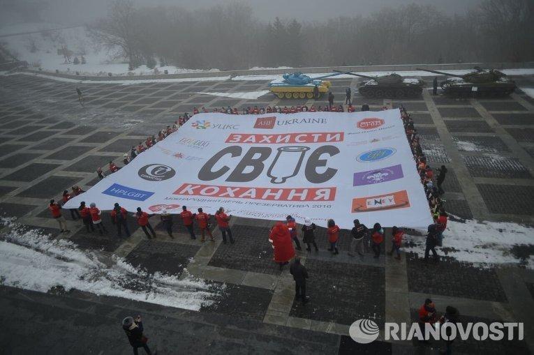 Флэшмоб Защити свою любовь! накануне дня Святого Валентина в Киеве