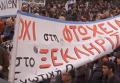 Афины: разгневанные фермеры не уходят с Синтагмы