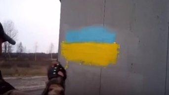 Блокирование российских фур. Видео