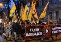 Факельный марш Азова в Одессе. Видео
