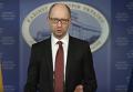 Яценюк о борьбе за Украину и планах на 2016 год. Видео