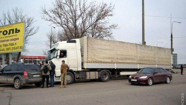 В Одессу не пускают российские фуры