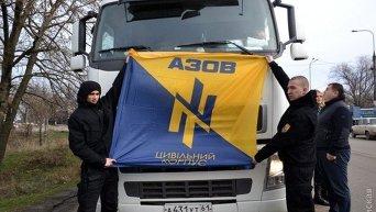 В Одессе Правый сектор и Азов закрыли въезд российским фурам