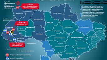 Блокирование российских фур в Украине. Инфографика