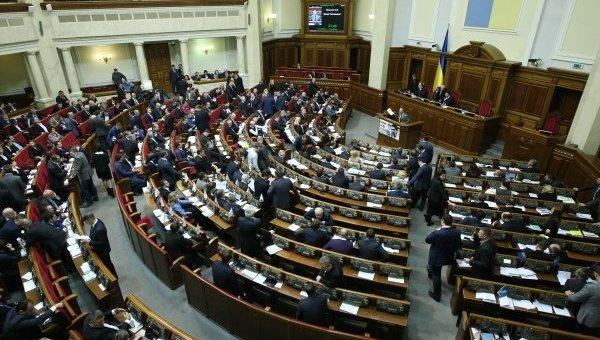 ВУкраинском государстве запретили приватизацию госпредприятий организациям из Российской Федерации