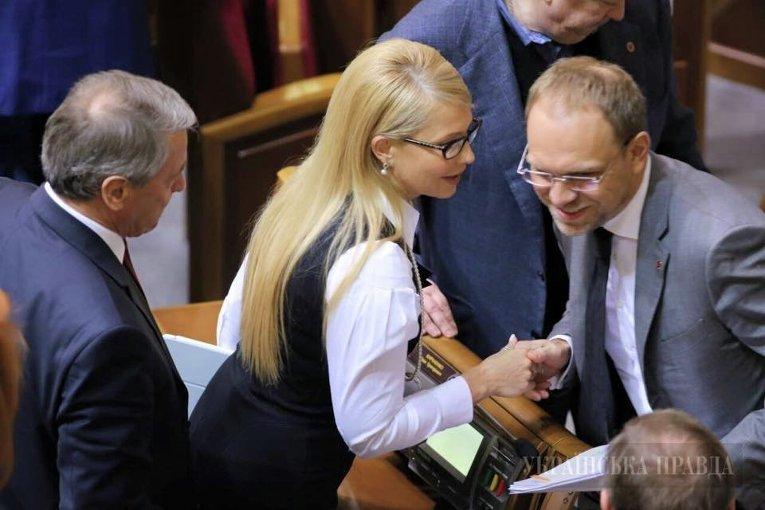 фото новый имидж тимошенко 2016
