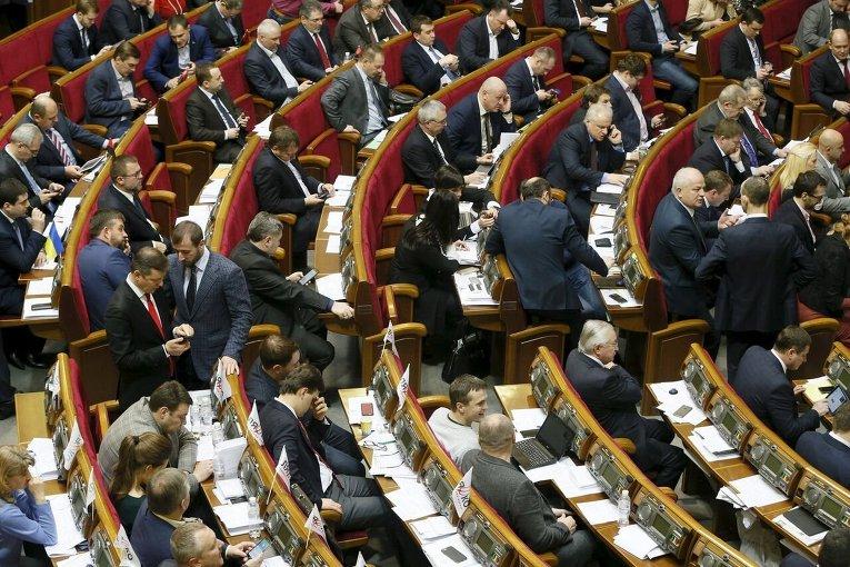 Отчет Кабмина Яценюка в Верховной Раде
