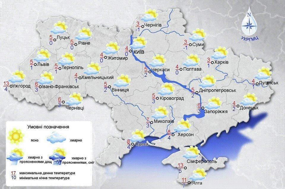 В среду в Украине местами ожидается дождь с мокрым снегом