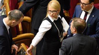Юлия Тимошенко и нардепы от фракции Батькивщина