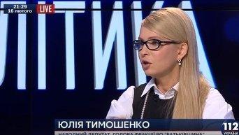 Тимошенко: по $1 миллиону за отзыв голоса против Яценюка. Видео
