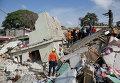 Взрыв в Доминикане