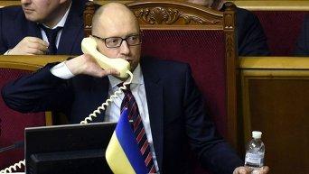 Арсений Яценюк в Раде 16 февраля 2016