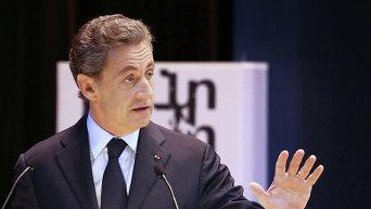 Выступление экс-президента Франции Николя Саркози