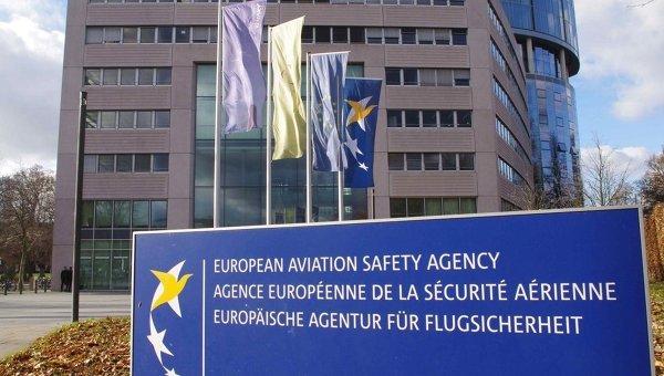 Европейское агентство авиационной безопасности