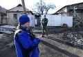 Замглавы миссии ОБСЕ в Украине А. Хуг посетил поселок Зайцево в Донецкой области