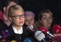 Тимошенко после разговора с Порошенко: необходимо голосование за отставку Яценюка. Видео