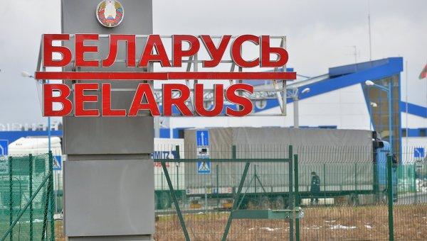 Граница с Белоруссией. Архивное фото