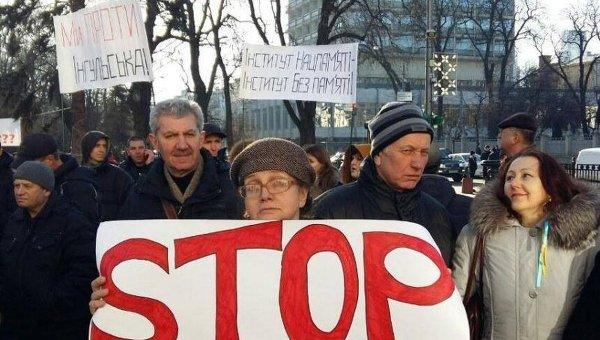 Протест под Радой против переименования Кировограда