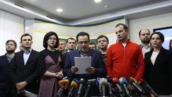 Фракция Самопомич в Верховной Раде во время заявления о выходе из парламентской коалиции
