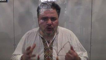 Руслан Коцаба на судебном заседании