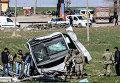 Последствия атаки на военный конвой в Турции