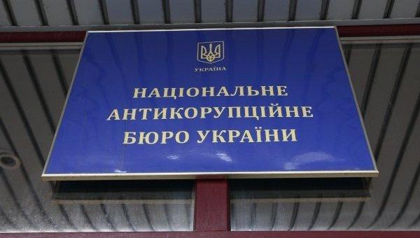 Львівський суд проігнорував клопотання НАБУ про арест суді-хабарника з Києва