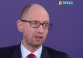 Интервью Яценюка украинским телеканалам. Видео