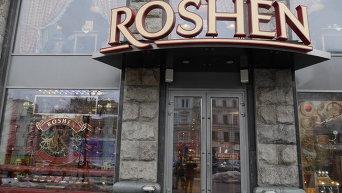 Магазин Roshen в Киеве