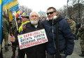 Акции памяти по погибшим на Евромайдане в Киеве