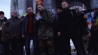 На Майдане протестующие озвучили свои требования. Видео