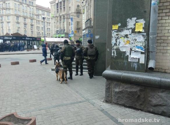 """Ситуация возле отеля """"Казацкий"""" в центре Киева 21 февраля"""