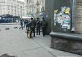 Ситуация возле отеля Казацкий в центре Киева 21 февраля