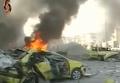 Теракт в сирийском Хомсе. Видео