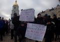 Акция в поддержку арестованного полицейского на Софийской площади