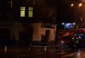 Пожар в отделении Сбербанка России во Львове: кадры с места ЧП. Видео