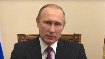 Специальное заявление Путина по прекращению боевых действий в Сирии. Видео