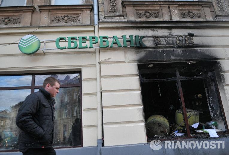 Во Львове подожгли отделения Сбербанка и ВТБ