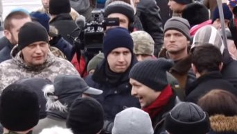 В РПС прокомментировали конфликт на Майдане. Видео