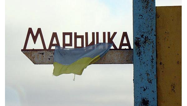 Марьинка. Архивное фото
