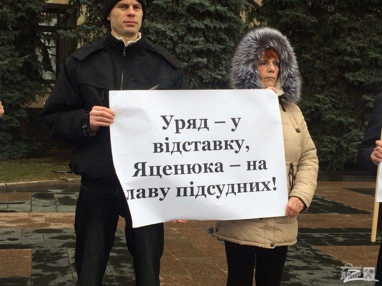 Митинг под здание Харьковской ОГА во время приезда Арсения Яценюка и Арсена Авакова