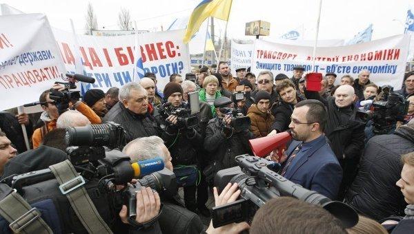 Митинг дальнобойщиков под Мининфраструктуры в Киеве