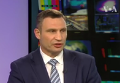 Кличко о недовольстве Нуланд и Маккейна темпом реформ в Украине. Видео