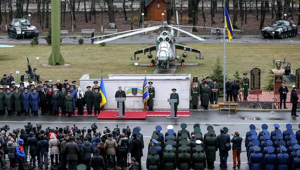 Петр Порошенко в Национальном университете обороны Украины имени Ивана Черняховского