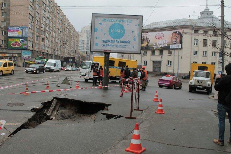 Провал асфальта в Киеве.