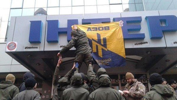 Азов блокирует Интер