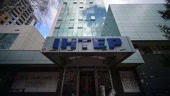 Последствия для здания телеканала Интер после акции Азова